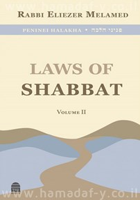 Laws of Shabbat Vol. 2