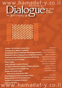 Dialogue for Torah Issues & Ideas, No. 6