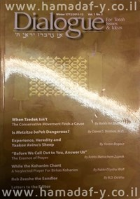Dialogue For Torah Issues & Ideas - Vol 1 No 2