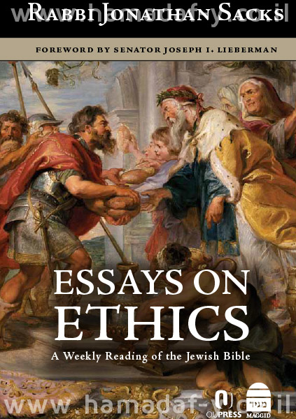 thesis on ethics
