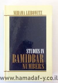 New Studies In Bamidbar