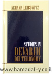 New Studies In Devarim