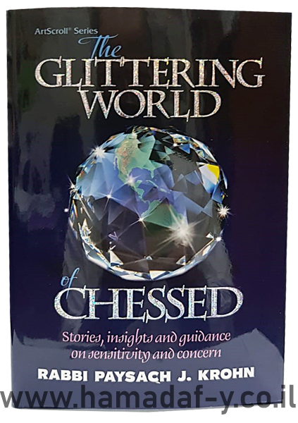 The Glittering World of Chessed
