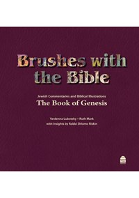 brushes with bible