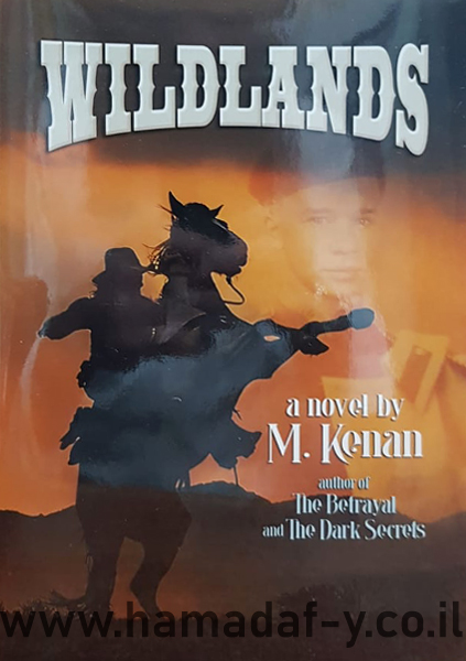 Wildlands - M. Kenan