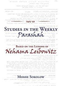 Studies in the Weekly Parashah