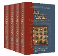 Tur on the Torah