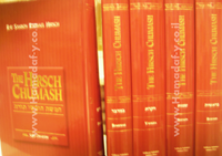 The Hirsch Chumash 5 vols